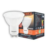 Лампа светодиодная Brawex (PAR16) 8Вт., Тёплый белый свет, цоколь GU10, Т-07
