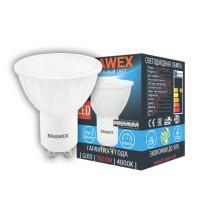 Лампа светодиодная Brawex (PAR16) 8Вт., Нейтральный белый свет, цоколь GU10, Т-08
