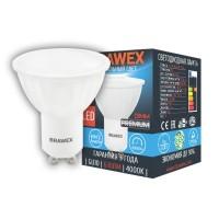 Лампа светодиодная диммируемая Brawex (PAR16) 7Вт., Нейтральный белый свет, цоколь GU10, ТД-02